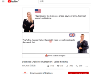 YouTube_Crown Academy of English