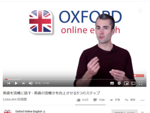 Oxford Online English_YouTube